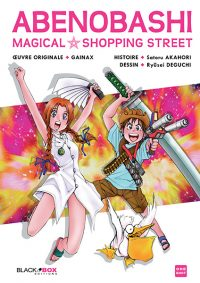 Abenobashi – Magical shopping street