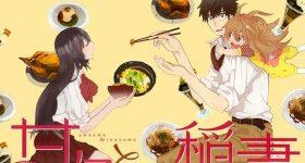 Le manga Amaama to Inazuma adapté en anime