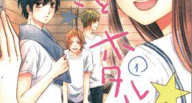 L'amour à l'excès chez Panini Manga