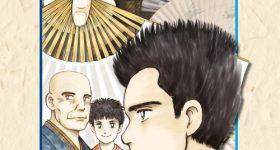 Retour du Disciple de Doraku chez Isan Manga