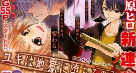 Fin annoncée pour Yuki ha Jigoku ni Ochiru no ka