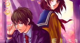In Love with my teacher chez Soleil Manga