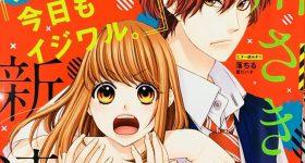 Nouvelle série pour Saki Aikawa