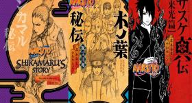 Les romans «Naruto» adaptés en anime