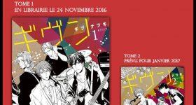 Given s'invite en musique chez Taifu comics