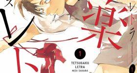 Le Chant des Souliers rouges chez Kazé Manga