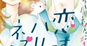 Cœur de Hérisson chez Kazé Manga