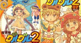 Nouvelle adaptation animée pour le manga Mahoujin Guru Guru