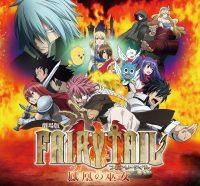 Fairy Tail – La prêtresse du Phoenix