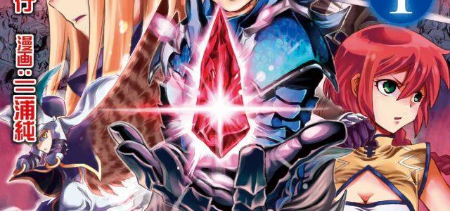 Le manga Die & Retry débarque chez Delcourt/Tonkam