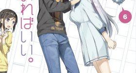 Le roman Imouto Sae Ireba Ii adapté en anime