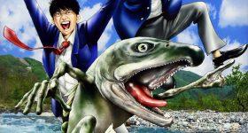 Tu seras un saumon mon fils échoue chez Akata