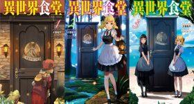 Le roman Isekai Shokudo adapté en anime