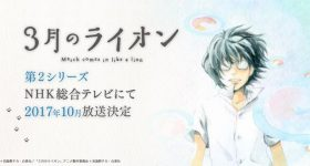 Une saison 2 pour March comes in like a lion