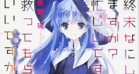 Le roman Shuumatsu Nani Shitemasu ka? adapté en anime