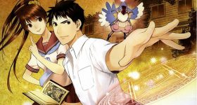 Le roman Youkai Apato no Yuuga na Nichijou adapté en anime