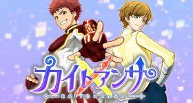 L'anime Kaito x Ansa annoncé