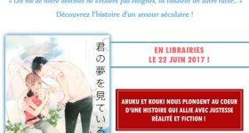 Your Dream arrive chez Taifu comics