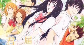 La fin approche pour Sawako