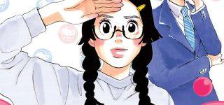Princess Jellyfish de retour au Japon