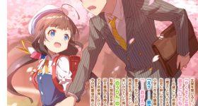 Le roman Ryuuou no Oshigoto! adapté en anime