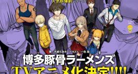 Le roman Hakata Tonkotsu Ramens adapté en anime