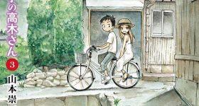 Le manga Karakai Jouzu no Takagi-san adapté en anime