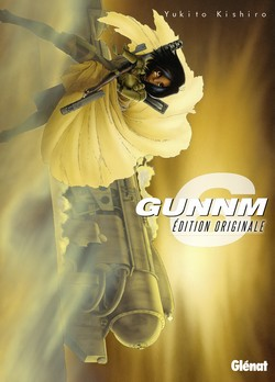 Gunnm T6