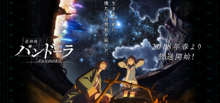 L'anime Juushinki Pandora annoncé