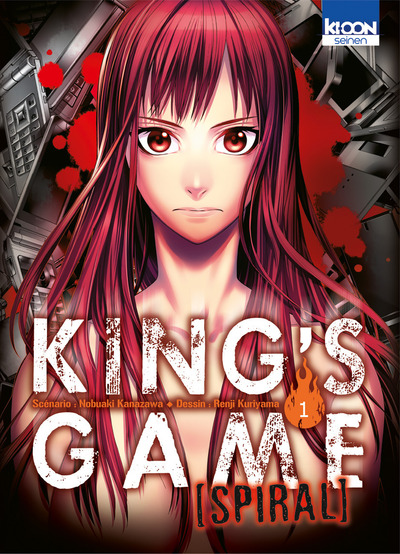 Couverture Kings Game Spiral T1