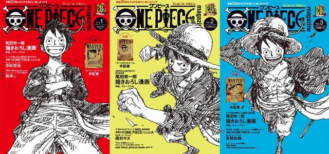 One Piece Magazine chez Glénat
