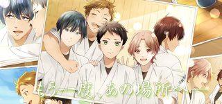 Le roman Tsurune adapté en anime