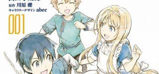 Manga Sword Art Online Alicization au Japon