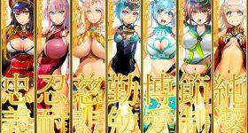 L'anime Nanatsu no Bitoku annoncé