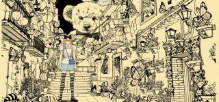 Wonderland chez Panini Manga