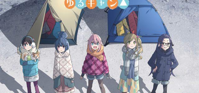 Le manga Yurucamp adapté en anime