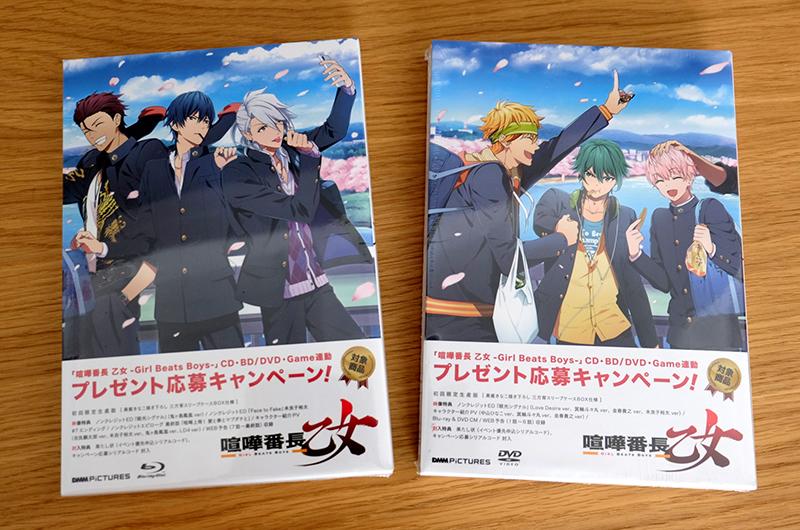 DVD Kenka Banchô Otome
