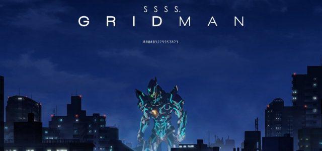 L'anime SSSS.Gridman annoncé