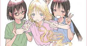 Le manga Asobi Asobase adapté en anime