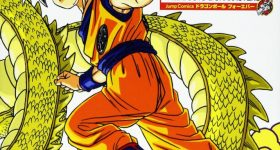 Dragon Ball Forever chez Glénat