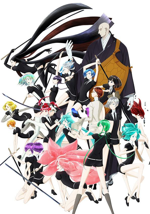 L'ère des cristaux - Anime