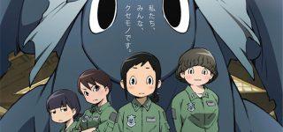 L'anime Hisone to Masotan annoncé