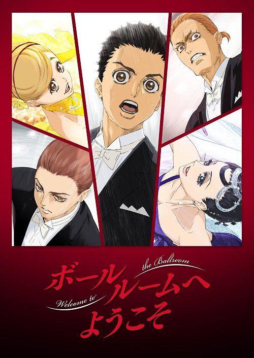 Welcome to the Ballroom - Anime