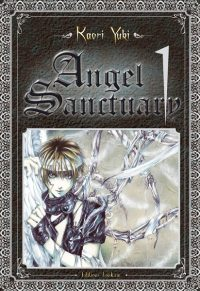 Angel Sanctuary – Deluxe