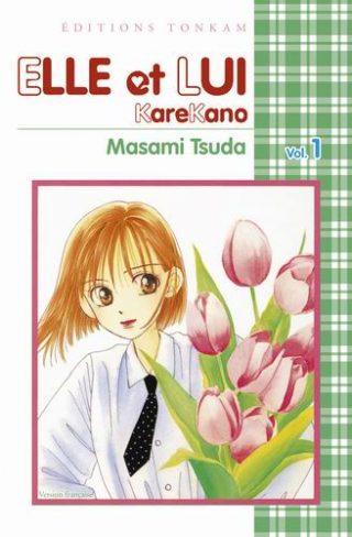 Elle et Lui – Kare Kano