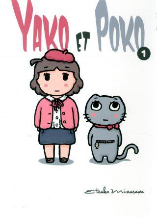 Yako et Poko