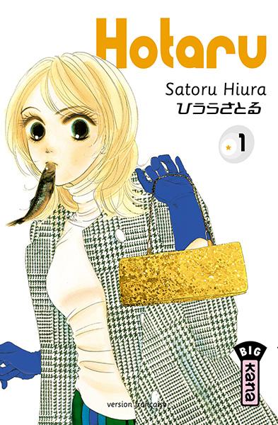 Couverture Hotaru T1