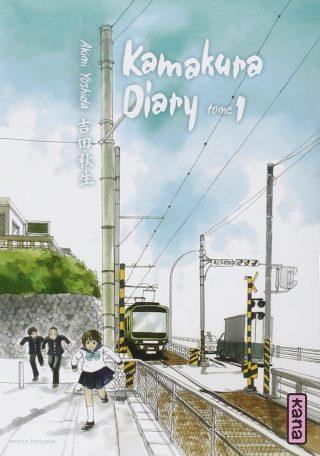 Kamakura Diary