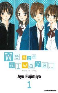 We are always…