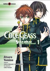 Code Geass – Suzaku of the counterattack